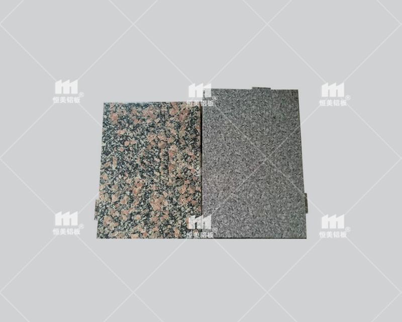 仿石材铝板公司