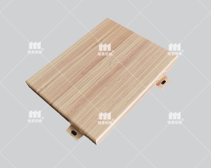 仿木纹铝板
