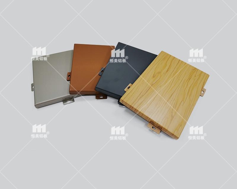 仿木纹铝板公司
