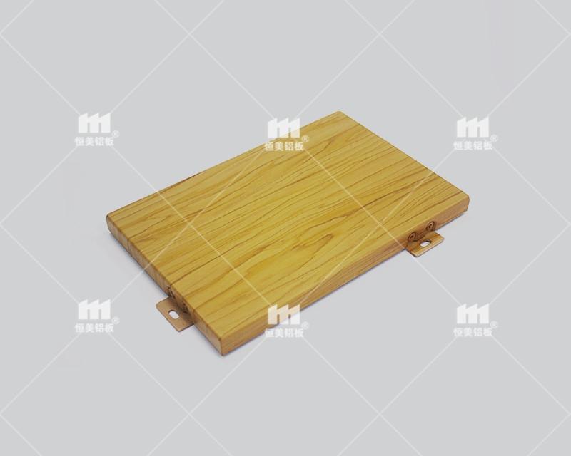 仿木纹铝板价格