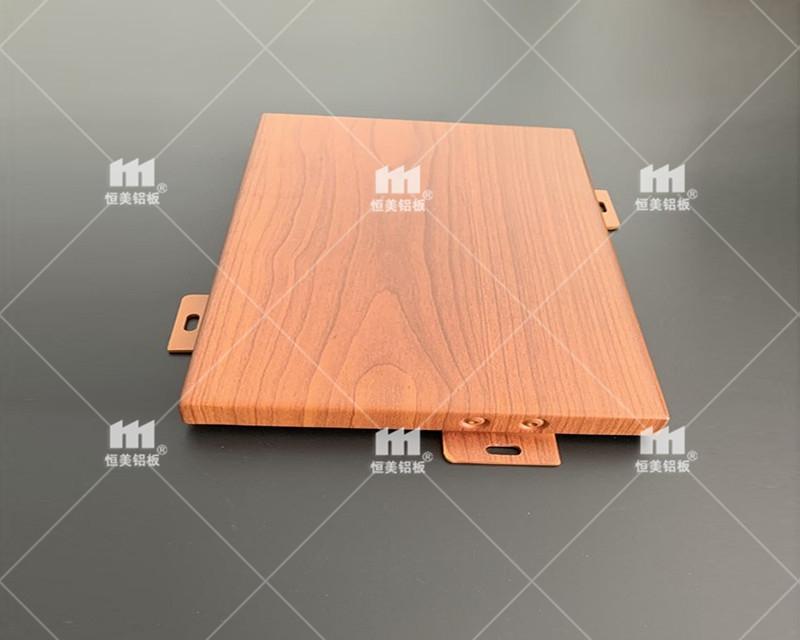 仿木纹铝板批发