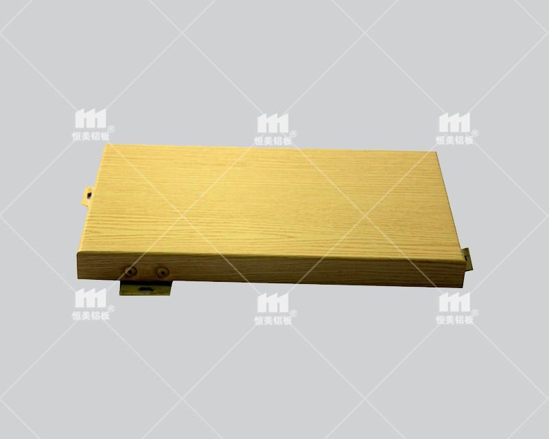 仿木纹铝板供应商